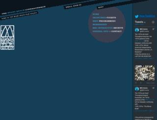 mbcinema.com screenshot