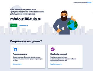 mbdou106-tula.ru screenshot