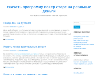 mbi-shop.ru screenshot
