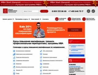 mbschool.ru screenshot
