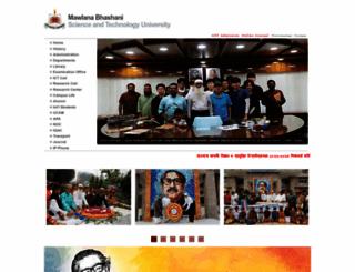 mbstu.ac.bd screenshot