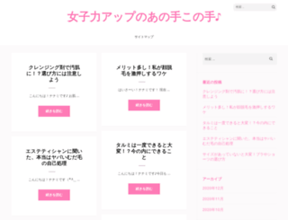 mbwschool.com screenshot