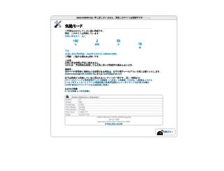 mc6800.org screenshot