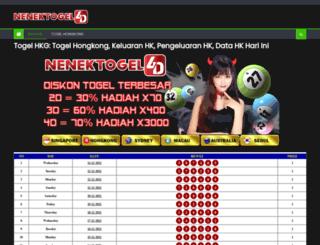 mcafee2016.com screenshot