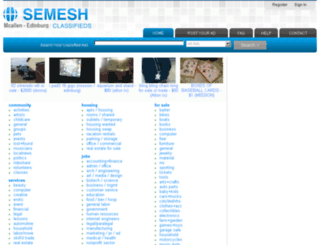 mcallen.semesh.com screenshot