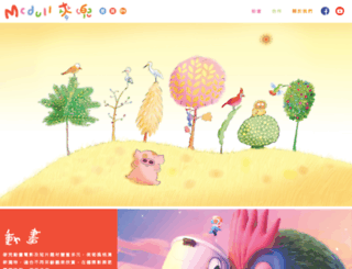 mcdull.hk screenshot