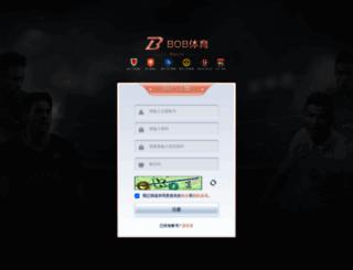mcgeeinteriors.com screenshot