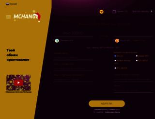 mchange.net screenshot