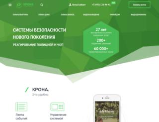 mckrona.ru screenshot