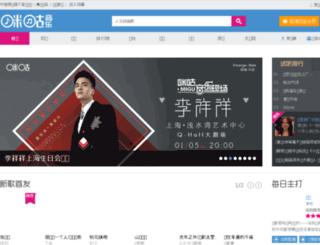 mclub.migu.cn screenshot