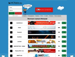 mcrate.su screenshot