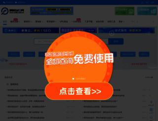 md5.com.cn screenshot