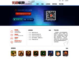 mdm365.u58.com screenshot