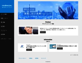 mdnt.co.jp screenshot
