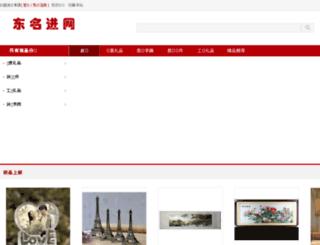 mdreaw7.com screenshot
