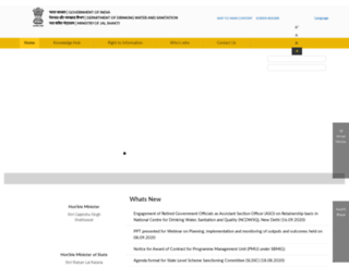 mdws.gov.in screenshot