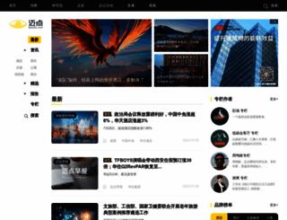 meadin.com screenshot