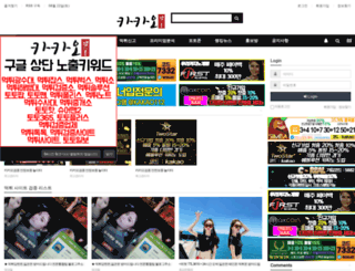 meandmr.com screenshot