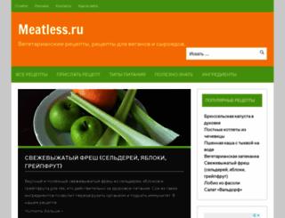 meatless.ru screenshot