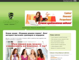 mebazi.xpg.uol.com.br screenshot