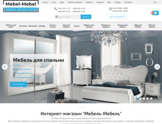 mebel-mebel.com.ua screenshot