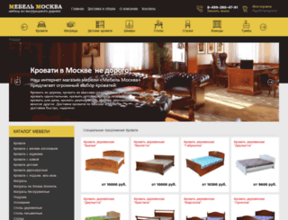 mebel-moscow99.ru screenshot
