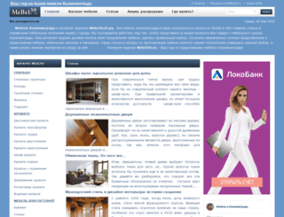 mebel39.ru screenshot