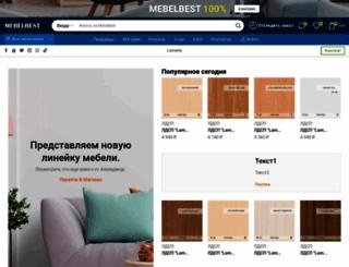 mebelbest.ru screenshot