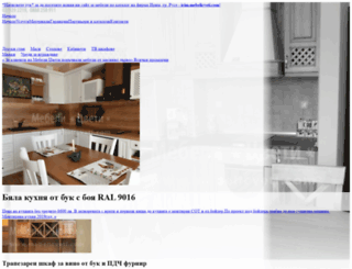 mebelicveti.com screenshot