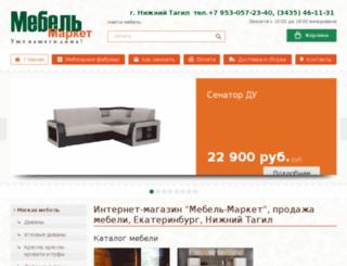 mebelmarket96.ru screenshot