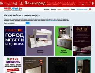 mebelminsk.by screenshot