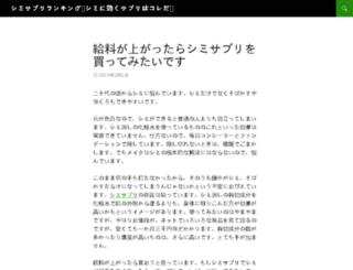 mebelofis.net screenshot
