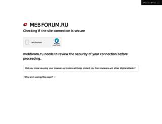 mebforum.ru screenshot