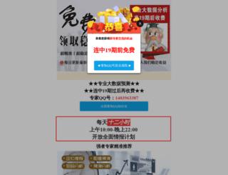 meca-evolution.com screenshot