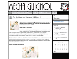 mecha-guignol.com screenshot