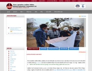 mecl.gov.in screenshot