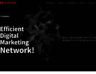mecross.co.kr screenshot