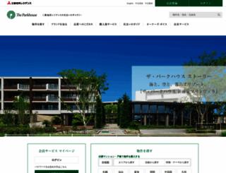 mecsumai.com screenshot