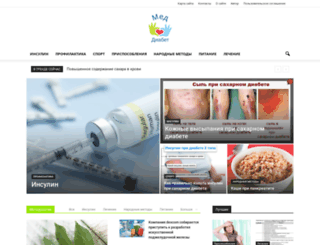 med-diabet.ru screenshot