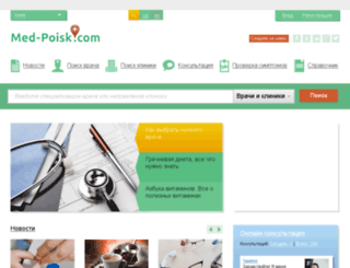 med-poisk.com screenshot