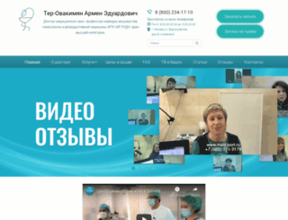 med-port.ru screenshot