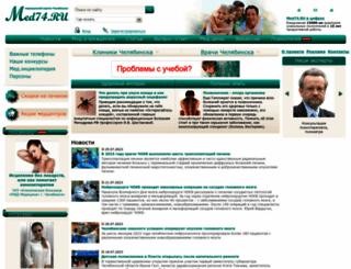 med74.ru screenshot