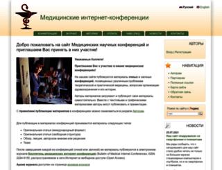 medconfer.com screenshot