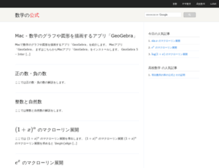 medemanabu.net screenshot
