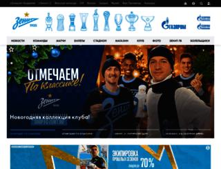 media-beta.fc-zenit.ru screenshot