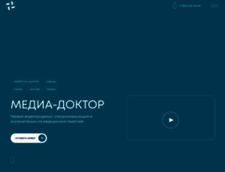 media-doc.ru screenshot