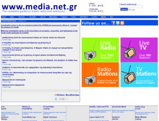 media.net.gr screenshot