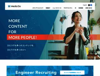 mediado.jp screenshot