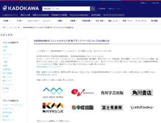 mediafactory.jp screenshot