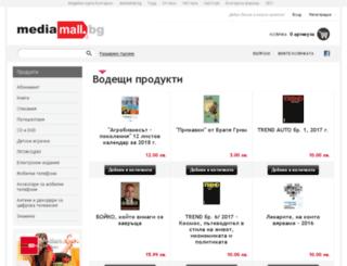 mediamall.bg screenshot